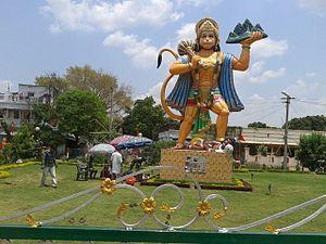 Rairangpur - Hanuman-Vatika-Bazar-Rrpur