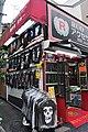 Harajuku - Takeshita Street 06 (15741472412).jpg