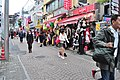 Harajuku - Takeshita Street 12 (15554751987).jpg