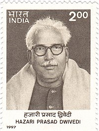 Hazari Prasad Dwivedi 1997 stamp of India.jpg
