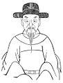 He Wenxin.jpg