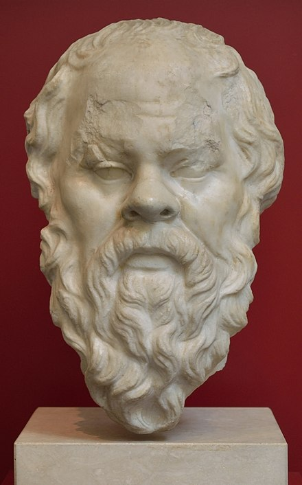 Sculpture of Socrates Head of Socrates in Palazzo Massimo alle Terme (Rome).JPG