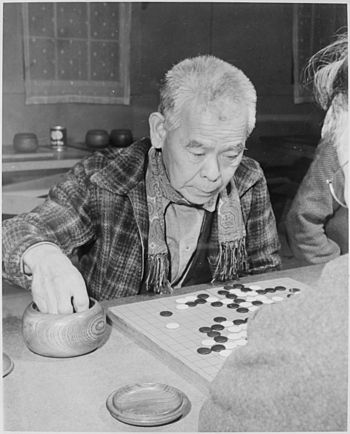 Heart Mountain Relocation Center, Heart Mountain, Wyoming. On cold winter evenings at the Heart Mou . . . - NARA - 539166