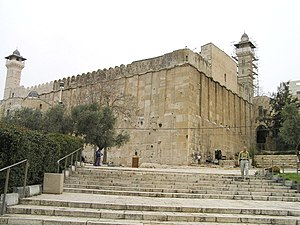 Herodian architecture - The Enclosure of the Cave of the Patriarchs, Hebron. This large rectangular enclosure around the famous caves is the only Herodian structure to survive fully intact.