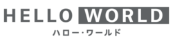Hello World Movie (Wordmark) Logo.png