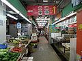 Heng Fa Market interior.JPG
