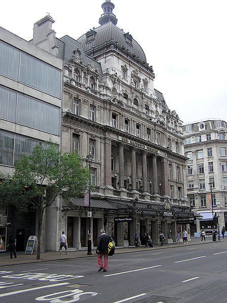 File:Her.majestys.theatre.london.arp.jpg