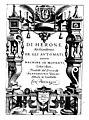Hero - De automatis, 1589 - 116959.jpg