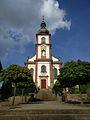 Hilders church.jpg