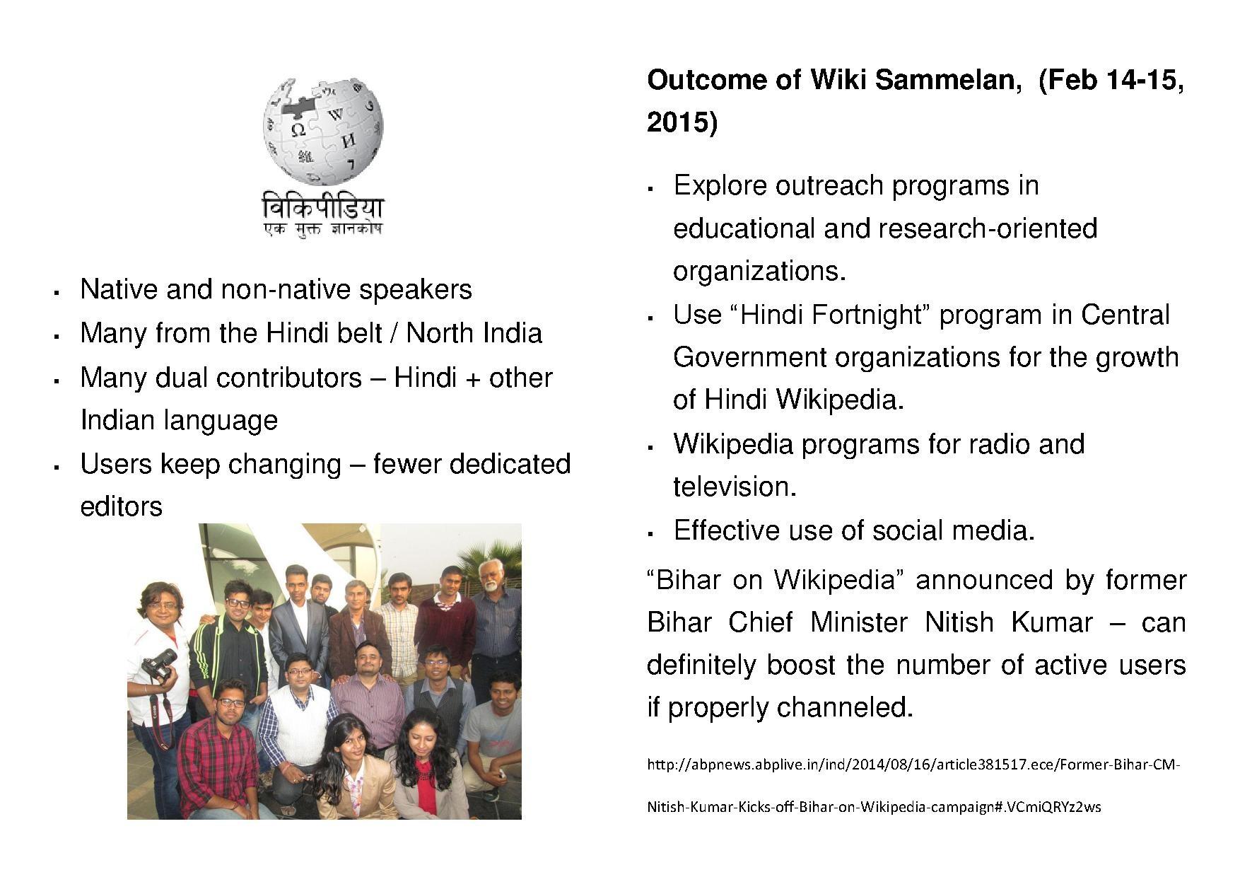 Hindi Wiki Community
