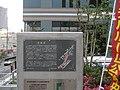 Historical Site of Old Kyokaido-Road - panoramio.jpg