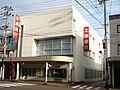 Hokuetsu Bank Mitsuke Branch.jpg