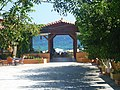 Holidays Greece - panoramio (92).jpg