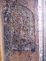 Holy Mother of God Church of Kanaker (06).jpg