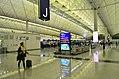 HongKongInternationalAirportTerminal1SectionJ.jpg