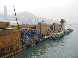 Hong Kong China Ferry Terminal - China Ferry Terminal
