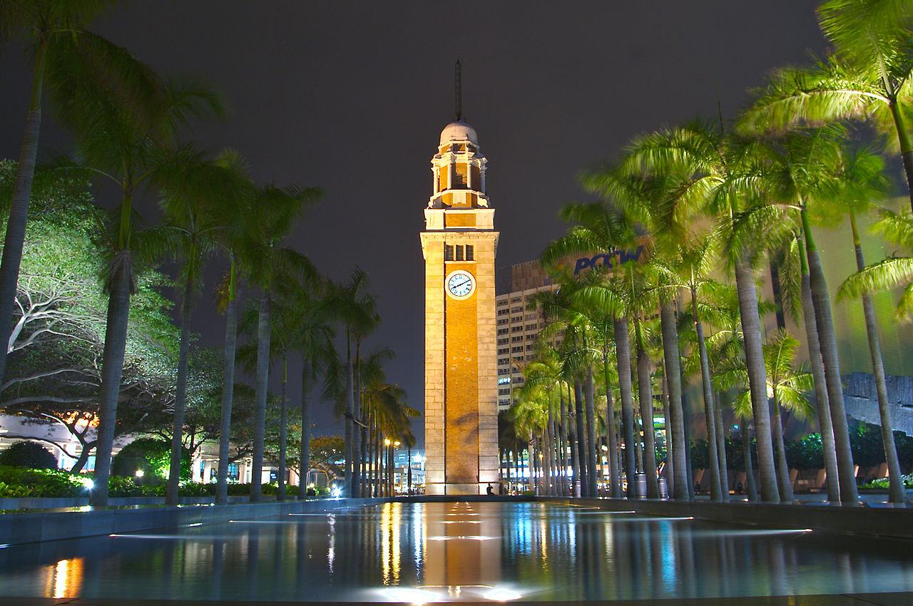 Resultado de imagem para clock tower hong kong