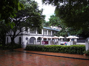 Hong Kong Heritage Discovery Centre - The Hong Kong Heritage Discovery Centre