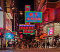Hong Kong night street 2.jpg