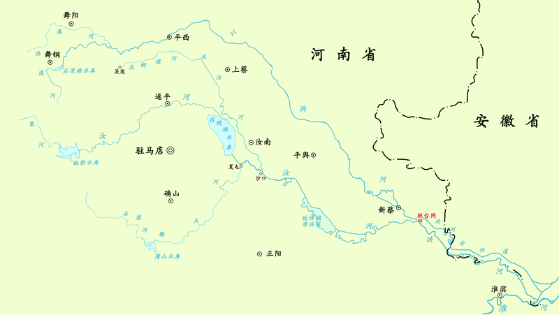 File:Hong River in Henan and Anhui.png