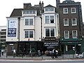 Hoop and Grapes - London's Oldest Pub^ - geograph.org.uk - 543347.jpg