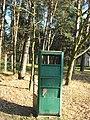 Horodots'kyi district, Lviv Oblast, Ukraine - panoramio - Rostislaw . (3).jpg