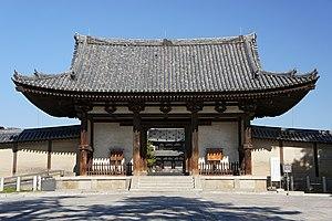 Mon (architecture) - Image: Horyu ji 02s 3200