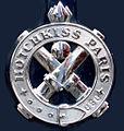Hotchkiss logo.jpg