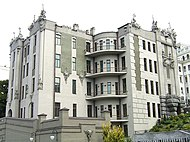 House with chimaeras.jpg