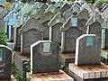 Hsipaw cemetery.jpg