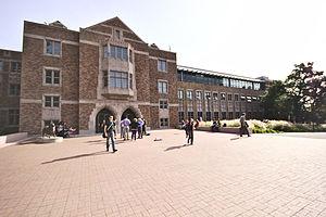Husky Union Building - Northwest entrance to the Husky Union Building