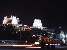 Bangalore – Veduta