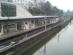 Ichigaya Station and Moat.jpg