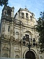 Iglesia en San Cristobal de las Casas, Chiapas. - panoramio - holachetumal.jpg