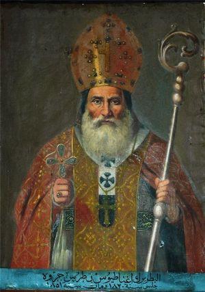 Ignatius Peter VII Jarweh - Image: Ignatius Peter VII Jarweh