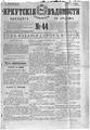 Igv 1898 044.pdf