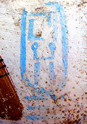 Abydos Dynasty - The cartouche of pharaoh Woseribre Senebkay, inside the king's burial tomb.