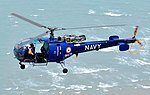 Indian Navy Chetak flying (cropped).jpg