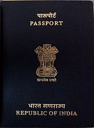 Indian Passport cover 2015.jpg