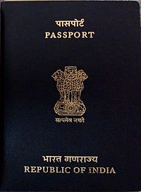 Couverture d'un passeport indien non biométrique