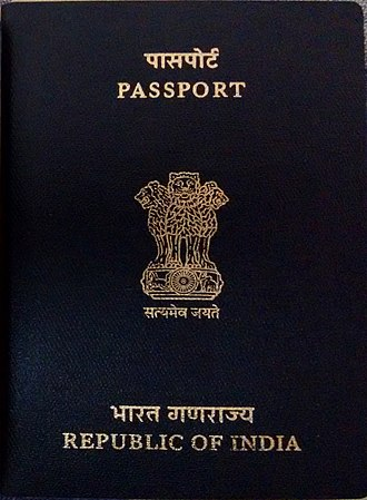 Indian passport - The front cover of an ordinary Indian passport.