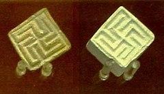 インダス文明の印章(大英博物館蔵)