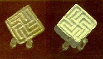 History of Hinduism - Swastika Seals from the Indus Valley Civilization preserved at the British Museum.