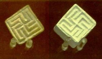 Swastika Seals from the Indus Valley Civilizat...