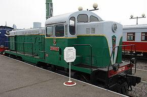 TGM3型柴油机车