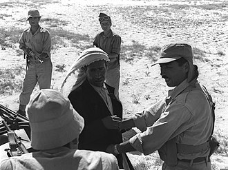 Palestinian return to Israel - Palestinian from the Gaza Strip caught by Israeli soldiers at the border, 1954.