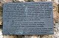 Informationstafel (Goethestein) - panoramio.jpg