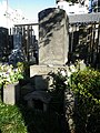 InoTadataka20120212.jpg