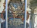 Inschrift - panoramio.jpg