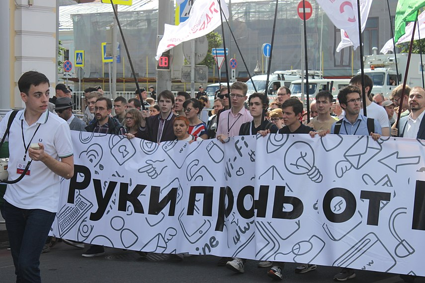 Internet freedom rally in Moscow (2017-07-23) 104.jpg